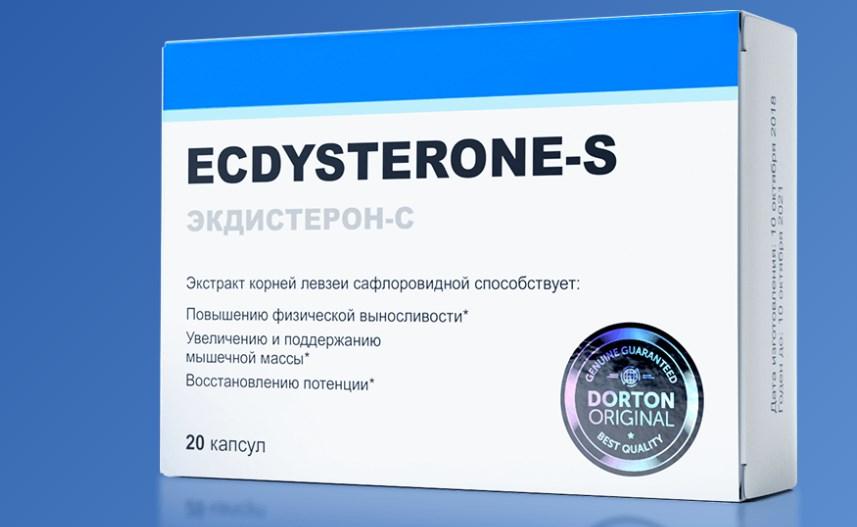 Капсулы Экдистерон-с