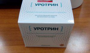 Уротрин препарат