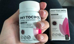 Фитоцинол от цистита