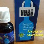 Алколок (Alcolock) – инструкция по применения препарата от алкоголизма