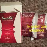 Тонусфит – цена и отзывы о препарате для похудения