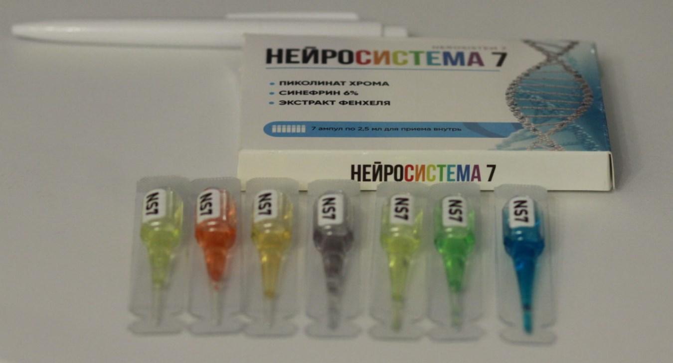 НЕйросистема 7 лечение