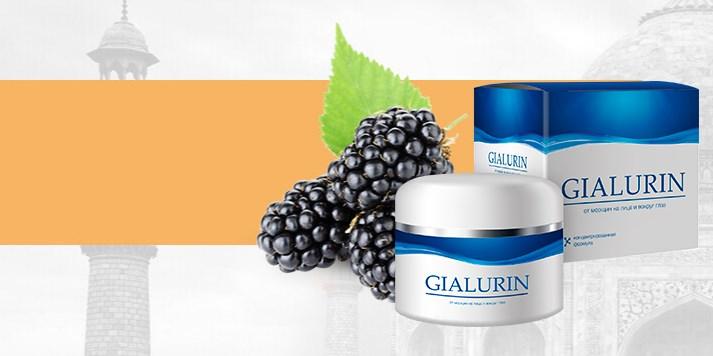Гиалурин препарат
