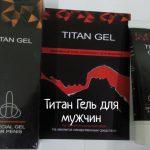 Титан Гель для мужчин – отзывы покупателей, цена наружного средства