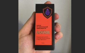 Алкотоксик препарат