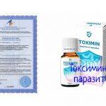 Токсимин – как безопасно избавиться от паразитов?