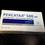 Рексатал для потенции – отзывы, цена препарата