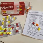 Кардинео от гипертонии – возможности препарата, отзывы покупателей