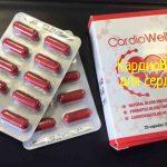 КардиоВелл – что делать, если скачет артериальное давление