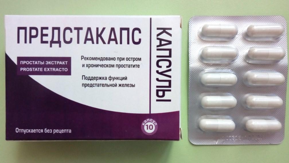 Предстакапс препарат для потенции