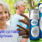 Крем Артонин для суставов – инструкция по применению