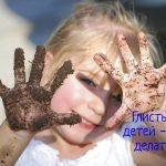 У ребенка глисты – что делать?