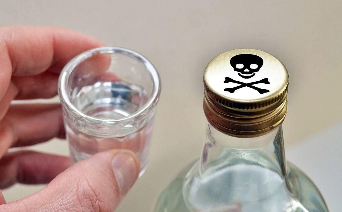 Алкоголь яд