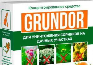 Грундор от сорняков