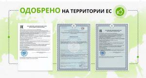 Сиртфуд диета сертификат