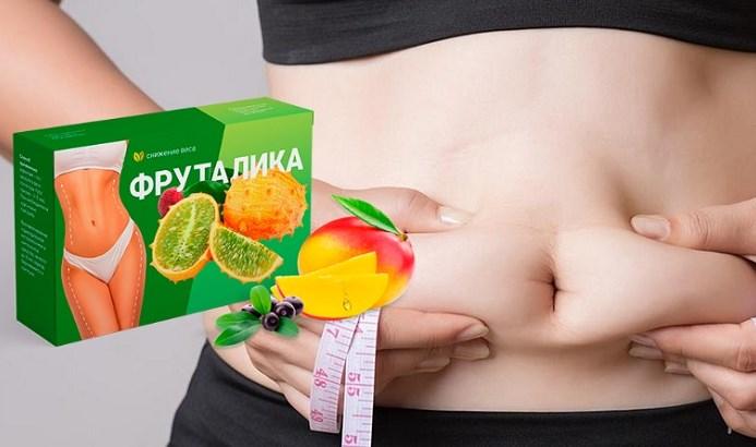 Фруталика для похудения