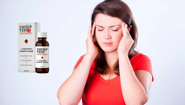 Гипертенс и головная боль