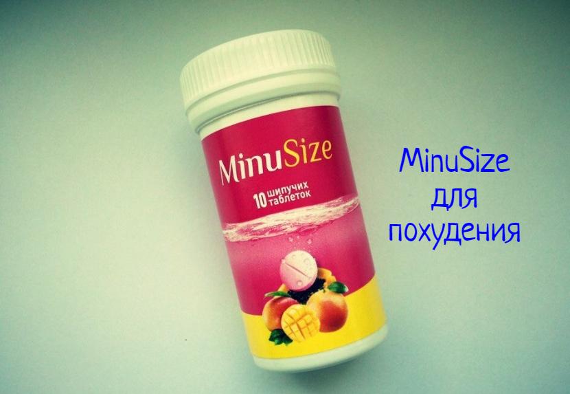 MinuSize для правильного похудения – инструкция по применению