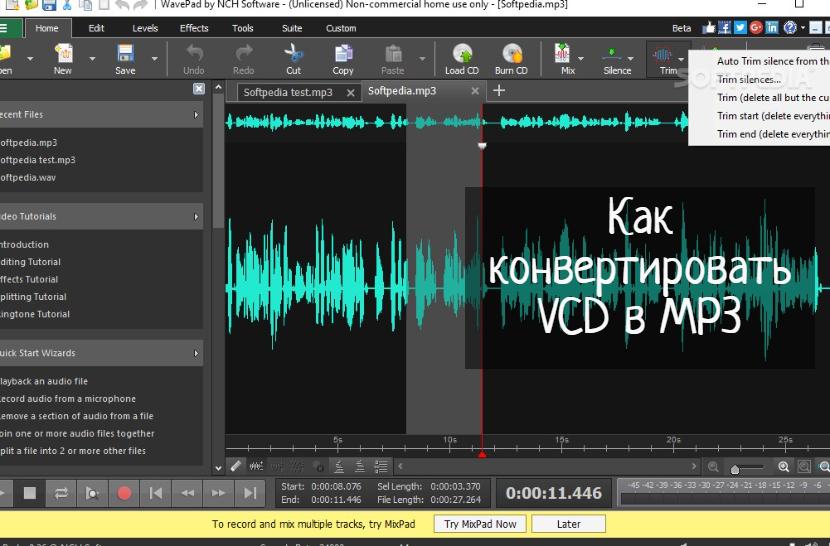 Как конвертировать VCD в MP3?