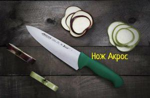 Нож АКрос