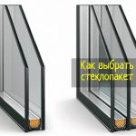 Как выбрать стеклопакет - что делать, параметры и рекомендации
